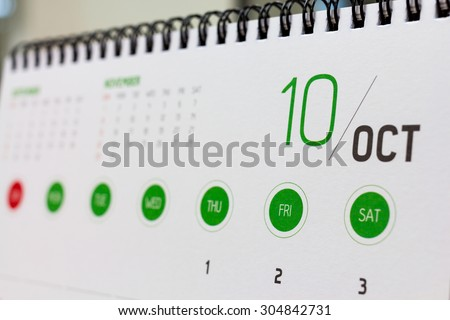 October calendar header. 2015 year calendar. - stock photo