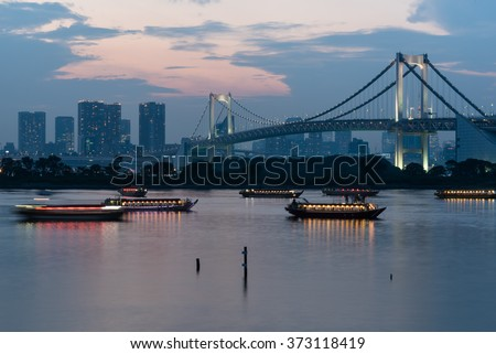 Odaiba Bridge in tokyo in dust before night - stock photo