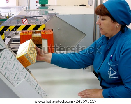 ODESSA - JULY 11: The modern factory production of pharmaceutical technologies. Pharmaceutical industry.  Pharmaceutical workers at work in hazardous chemical bokse 11 July 2013 in Odessa, Ukraine - stock photo