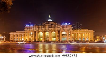 Odessa Main Rail Station at night. Ukraine - stock photo