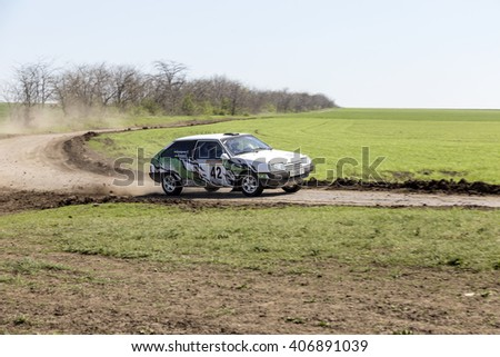 ODESSA, UKRAINE - April 17, 2016: Championship of Ukraine on a mini-rally Cup Limanov Severin in the picturesque steppe area on a sunny day