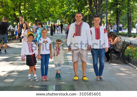 ODESSA, UKRAINE - AUGUST 24: Ukrainian family in national costumes at Independence Day on August 24,2015 in Odessa, Ukraine