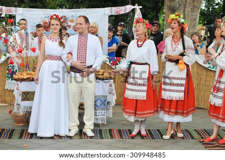 ODESSA, UKRAINE - AUGUST 23: Ukrainian wedding at Vyshivankovy Festival on August 23,2015 in Odessa, Ukraine