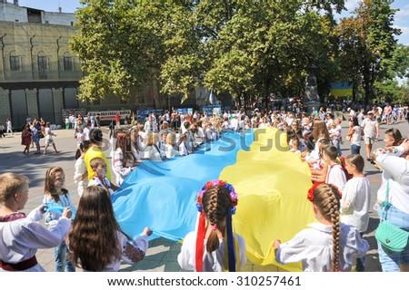 ODESSA, UKRAINE - AUGUST 24: Ukrainians children in national costumes at Independence Day on August 24,2015 in Odessa, Ukraine  - stock photo