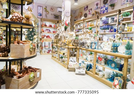 Gift Shop Interior Stock Images, Royalty-Free Images & Vectors ...