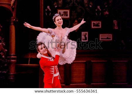 Odessa, Ukraine - January 13, 2017: Classic ballet soloists of Moscow Bolshoi Theatre on stage of Odessa Opera and Ballet Theater. New Year's Kaleidoscope best choreographic compositions