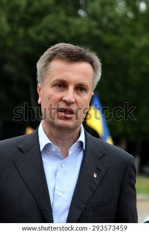 Odessa, Ukraine - June 2, 2011: The Chairman of the Security Service of Ukraine Valentyn Nalyvaychenko holds official meeting with security agencies in Odessa