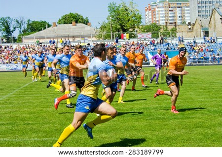 Odessa, Ukraine - 23 May 2015: European Championship rugby competitions between teams of Ukraine and Netherlands
