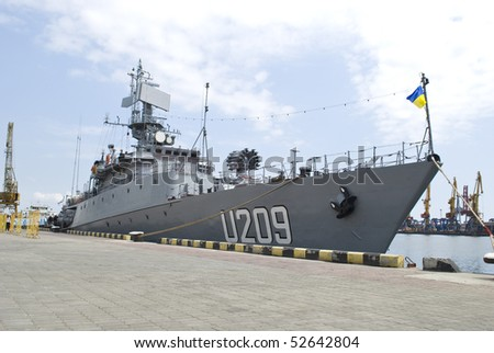 ODESSA, UKRAINE  -  MAY 8: Ukrainian military ship Ternopil arrived to Odessa port for the Victory day May 8, 2010 in Odessa, Ukraine - stock photo
