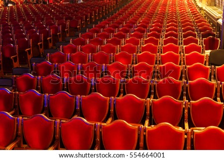 ODESSA, UKRAINE - 25 November 2016:The seats at the concert of creative light show during fashion jazz orchestra.