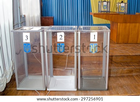 Odessa, Ukraine - 29 October 2014: Ballot box for of voting voters in the national political elections in Ukraine - stock photo