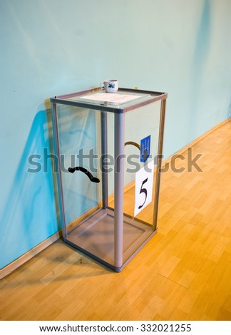Odessa, Ukraine - 25 October 2015: Ballot box for of voting voters in the national political elections in Ukraine - stock photo