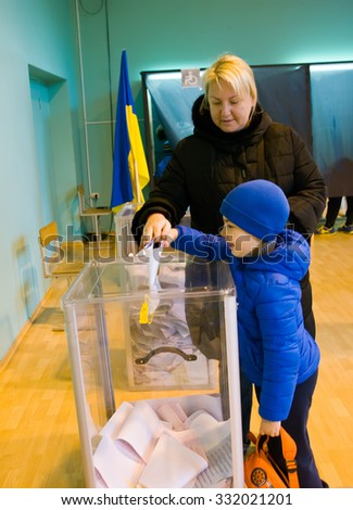 Odessa, Ukraine - 25 October 2015: place for people of voting voters in the national political elections in Ukraine  - stock photo