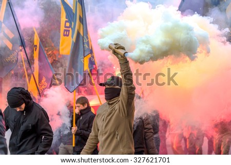 Left Extremist Stock Images, Royalty-Free Images & Vectors ...
