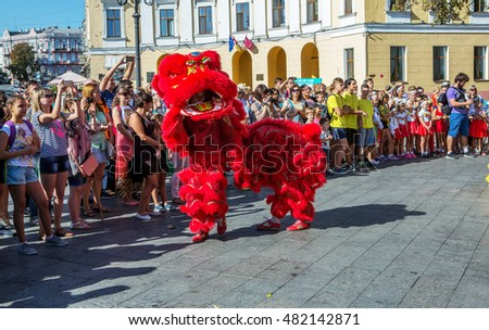 ODESSA, UKRAINE -10 September 2016: Dance of the Dragon at the Festival in the City Day. Young children from the Japanese Samurai Club show their art