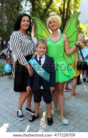 ODESSA, UKRAINE - September 1, 2016: elementary school children and teachers in classroom. Study of first-graders in school. Children go to school  first September, Day  Knowledge, first day of school