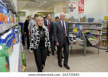 Odessa, Ukraine, September 23, 2010: The Prime Minister of Ukraine Mykola Azarov said during his working trip to Odessa. Party of Regions of Ukraine. The Cabinet of President Viktor Yanukovych