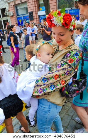 ODESSA, UKRAINE - September 17: Ukrainian at Vyshivankovy Festival on September 17,2016 in Odessa, Ukraine