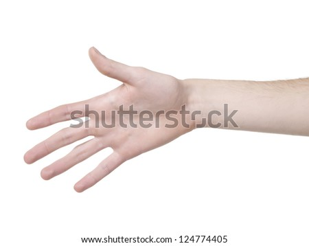Offering hand to give help