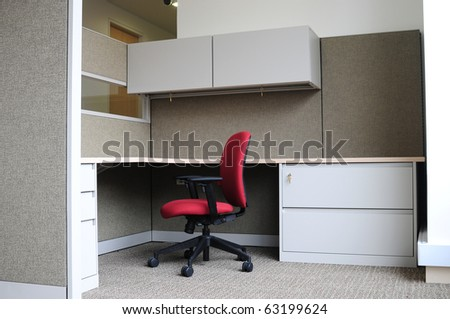 Office. - stock photo