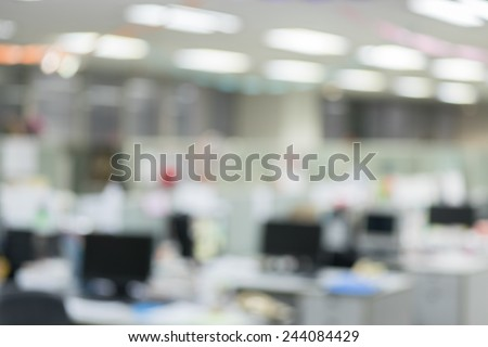office blur background with bokeh - stock photo