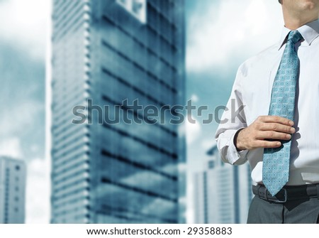 Office building and businessman - stock photo