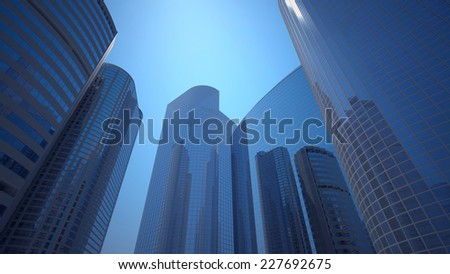 Office building be seen from below - stock photo