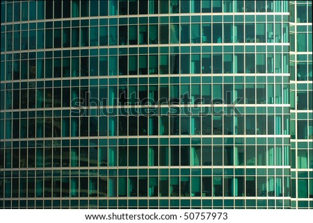 office building close - stock photo