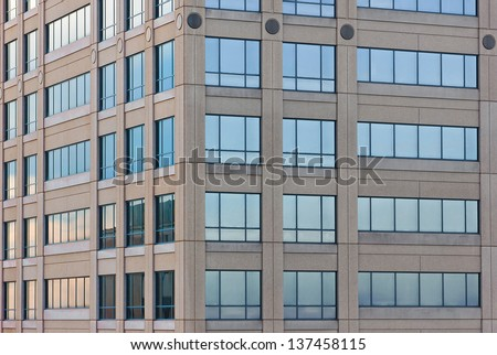Office building in a downtown district - stock photo