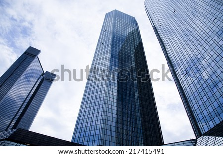 Office building in business center  - stock photo