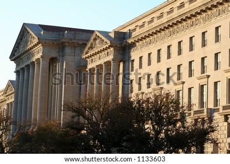 Office building in Downtown Washington DC - stock photo