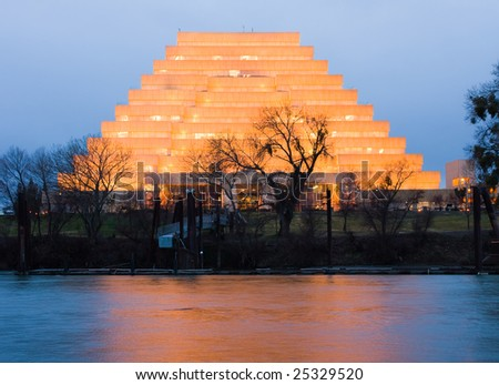 Office Building in Sacramento at night - stock photo