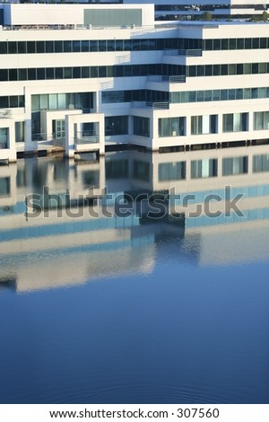 Office building in Silicon Valley - stock photo