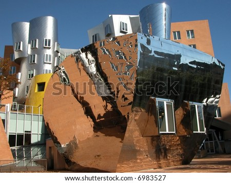 Office building (Stata center) designed by Frank Gehry.