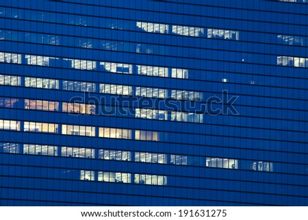 Office building windows - stock photo