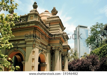 Office buildings in Santiago, Chile - stock photo