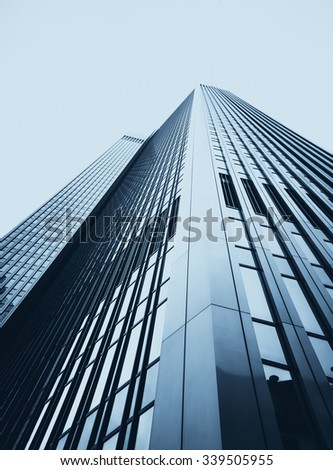 office buildings. Modern glass silhouettes on modern building.  modern skyscrapers - stock photo
