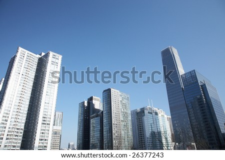 office buildings of business center in Beijing. - stock photo