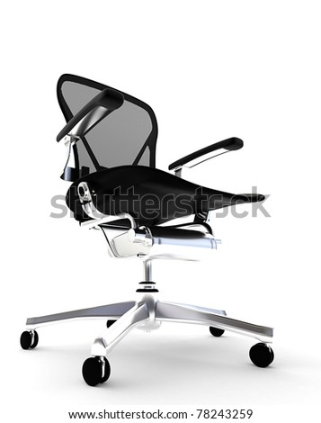 office chair on a white background 3d render bottom view - stock photo