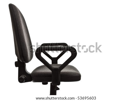 office chair seat - stock photo