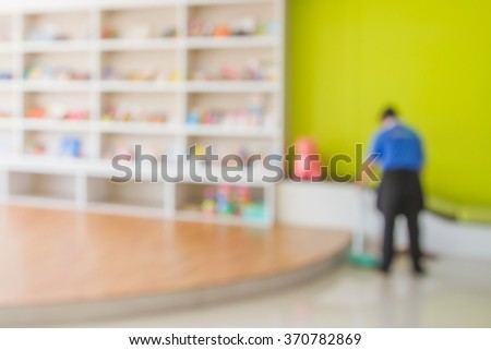 Office cleaner, Motion Blur