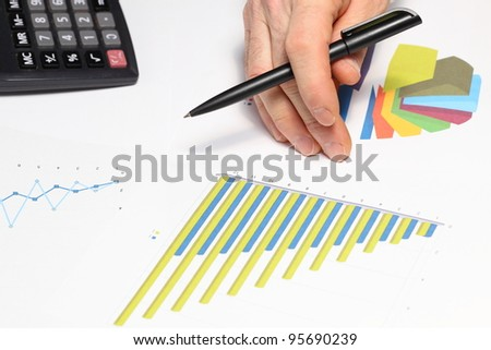 office concept - stock photo