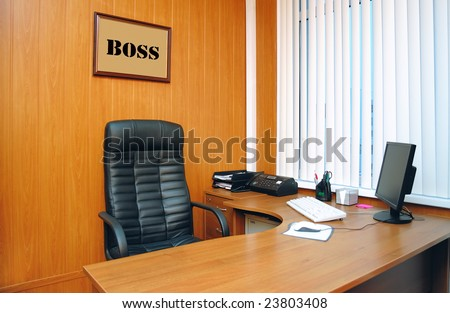 Office for boss, table and monitor