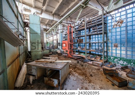office in Jupiter Factory in Pripyat ghost town, Chernobyl Nuclear Power Plant Zone of Alienation, Ukraine - stock photo