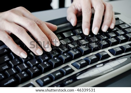 office lady typing