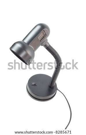 Office lamp isolated on a white - stock photo