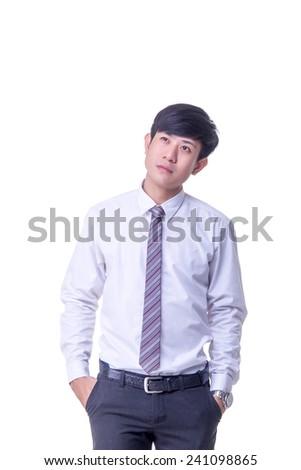 office man is thinking - stock photo