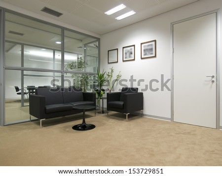 Office meeting room - stock photo