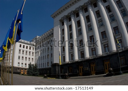 Office of the President of Ukraine in Kiev photographed with a fisheye lens - stock photo