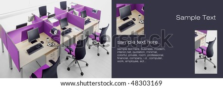 office purple interiors background - stock photo